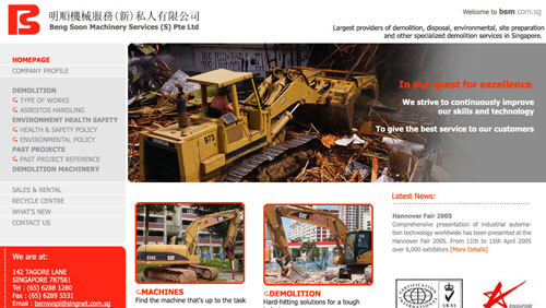 Beng Soon Machinery Services (S) Pte Ltd