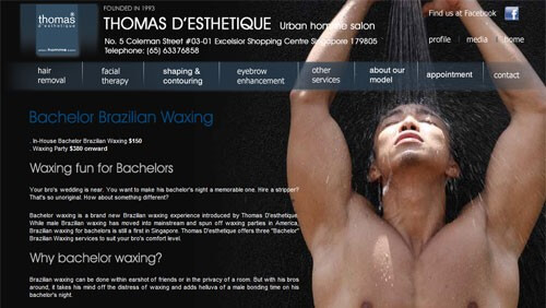 Thomas D'esthetique